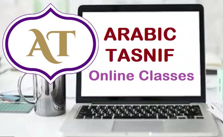 Arabic-Tasnif Online - 7:00 am - 8:00 am